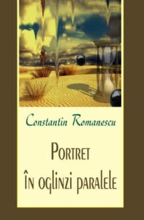 cop_constantin_romanescu-portret