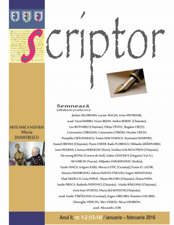 scriptor_1-2-2016_2
