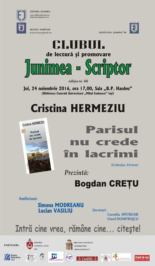 afis-clubul-junimea-scriptor-24-nov-2016-cristina-hermeziu