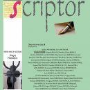 Scriptor - îndemn la reunificare prin cultură