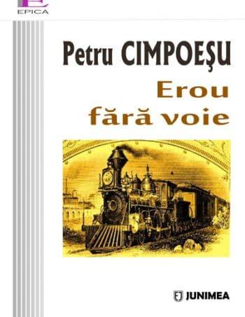 Cop1-Petru-Cimpoiesu-14febr