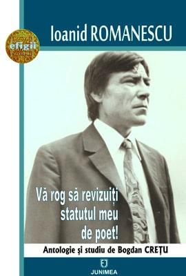 Ioanid-Romanescu