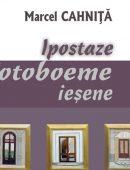 Ipostaze fotoboeme ieşene – ediţia a II-a