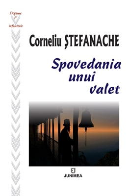 Corneliu-Stefanache_Spovedania