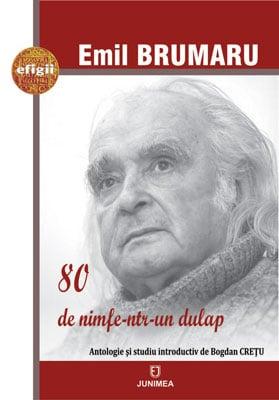 brumaru