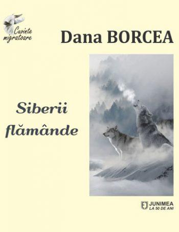 borcea