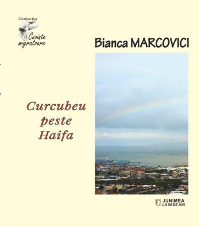 Poeta Bianca Marcovici din nou în Iașul natal, la invitația Editurii Junimea